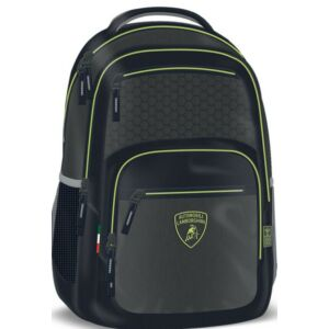 Hátizsák Ars Una autós Lamborghini /835/ 3nagy rekeszes Mérete:330x490x230 mm prémium minőség