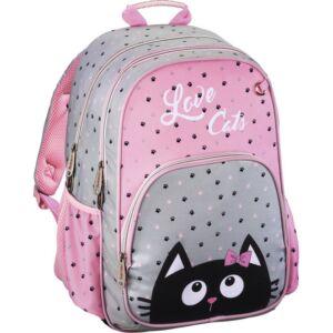 Hátizsák Hama iskolai háti FUNNY CAT kisiskolás hátizsák Hama kollekció !